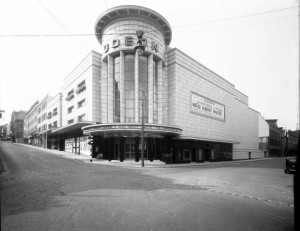 The Bristol Odeon in the 1930s. Accessible at: http://mostlyfilm.com/2013/04/03/appy-days/